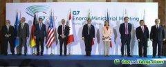G7能源部长会议未能就重申《巴黎协定》达成共识
