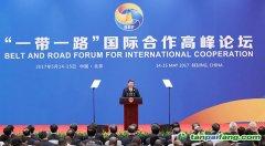 """""""一带一路""""国际合作高峰论坛在京举行"""