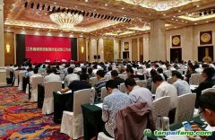 江苏省发改委举办企业碳排放配额分配试算工作会