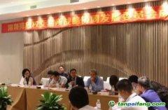 以开放创新大格局 拥抱全国统一碳市场 深圳排放权交易所战略协同发展委员会正式成立