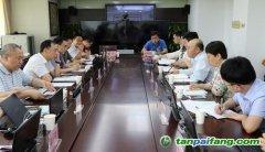 国家发展改革委气候司到广东省调研近零碳排放区示范工程相关工作