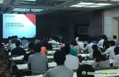 全国碳市场能力建设深圳中心深入企业 山西焦煤集团碳资产管理培训成功举办