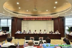 江西省碳排放权交易中心首单林业碳汇减排量项目签约成交