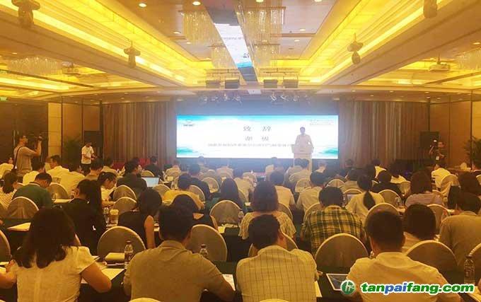2017年第八届地坛论坛在北京成功举行