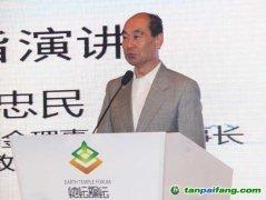王忠民谈绿色金融:应加入上市条款