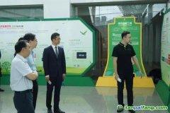 绿色金融成果巡展亮相深圳 推动地方绿色金融改革创新