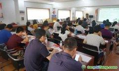 全国碳市场青岛电力和热力企业专题培训会成功举办