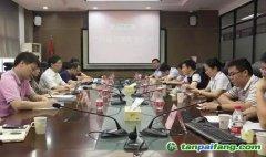 财政部中国财政科学研究院一行赴广碳所开展《碳排放权交易政策评估研究》课题调研