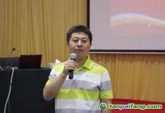 北京环境交易所走进企业系列之中石化站:继续助力中石化集团开展碳市场能力建设
