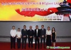 北京环境交易所与欧洲能源交易所成功签约