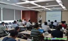 上海盈碳能力建设培训之华润电力江苏大区