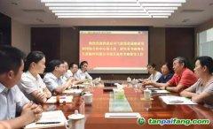 国家气候战略中心原主任、研究员李俊峰考察四川环交所