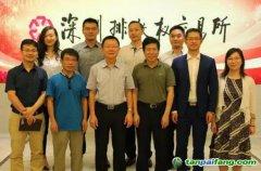 深圳市国资委领导一行调研深圳排放权交易所