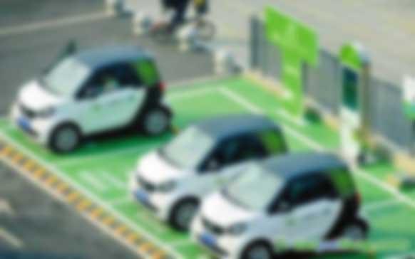 """从环保看共享经济:减少碳排放的""""经济"""""""
