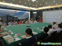 第三届中国低碳技术成果交易博览会将在深圳盛大开幕
