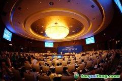 """2017 绿碳发展峰会""""环境治理与可持续发展""""专题研讨会在上海召开"""