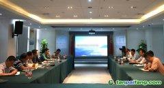 江西省林业厅与省碳排放权交易中心携手碳汇交易