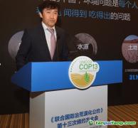 蚂蚁金服陈龙:蚂蚁森林将用2亿投入建设绿水青山