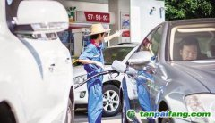 燃油车停售将出时间表:汽车业全面转向新能源