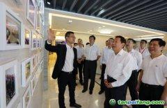 国家发展改革委副主任张勇出席第五届深圳国际低碳城论坛开幕式并调研深圳碳交易试点工作