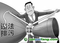 """北京:空气污染黄色预警时企业停产限产 启动最严""""停工令"""""""