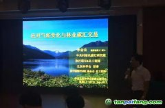 华北五省(市区)开发利用林业碳汇以支持国家温室气体减排的对策建议