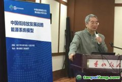 CEMF | 周大地:开发低碳能源模型的目的和发展方向