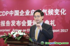 中国企业即将进入环境信息强制披露时代