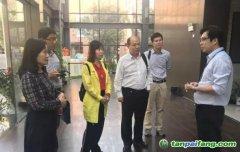 中国人民银行武汉分行一行赴广州碳排放权交易所进行调研