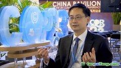 【专访】马骏:中欧探寻建立绿色金融全球标准,迈出第一步