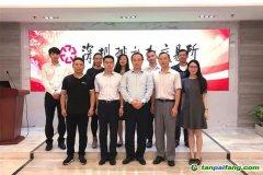 河北省公共资源交易中心调研深圳排放权交易所