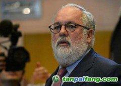 欧盟气候行动和能源专员 卡涅特:专注气候谈判的人