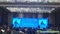 国家发改委气候司司长李高:今年年底前中国将启动全国碳排放交易体系并将分阶段稳步推进全国碳市场建设
