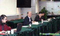 广东省发展改革委组织召开应对气候变化工作座谈会