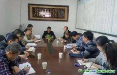 黑龙江省林业厅碳汇中心召开全省林业碳汇项目推进会