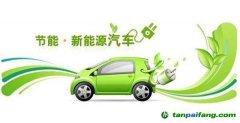 新能源汽车如何温暖过冬?