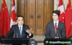 【重磅】中国-加拿大气候变化和清洁增长联合声明(中英文全文)