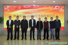 北京环境交易所与江西省绿汇生态环保科技有限公司成功签约