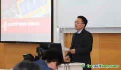 """上海交通大学中英国际低碳学院首期""""企业碳管理与碳金融""""高级研修班顺利开班"""