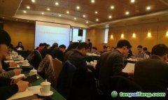带动、突破、引领——国家低碳城市试点工作座谈会在北京召开