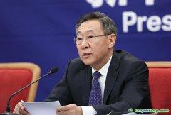 张勇:经国务院同意 全国碳交易市场正式启动