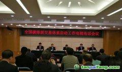 全国碳排放交易体系正式启动 上海将承担全国碳排放交易系统建设和运维任务