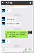"""深圳前海欧中""""碳汇易""""涉嫌以定期返利、高额回报等为诱饵的资金盘传销"""
