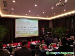 2017年北京环境交易所碳市场能力建设培训圆满收官