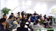 对接全国碳交易体系 完善重庆碳市场建设——重庆市碳圈第三次沙龙活动顺利举行
