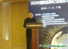 中国电科院新能源研究中心丁杰:新能源电站评级方法、数据挖掘与运用有待进一步深入