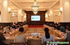 上海场外大宗商品衍生品协会成功举办第八期SOCDA沙龙——全国碳市场启动后的机遇与挑战