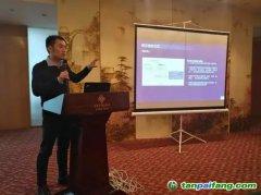 """常州市重点企业温室气体排放报告能力培训会圆满举办 ——上海宝碳开启""""碳索之旅"""""""