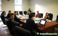 北京市金融局领导到北京环境交易所调研