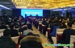 "CEC中环联合认证中心应邀为""内蒙古自治区重点排放企业碳交易能力建设培训班(第一期)""授课"